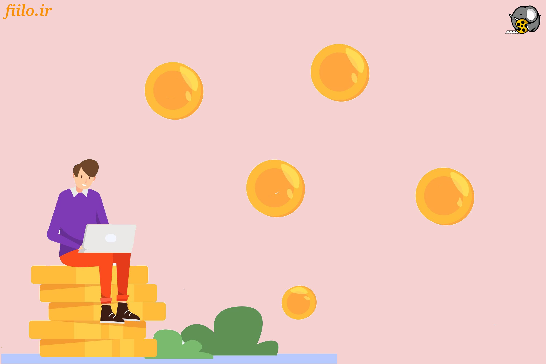 چگونه سطح درآمد خود را در آی فیلو ارتقا دهیم؟
