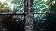 سریال ایرانی پرگار