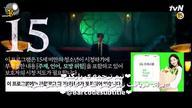 سریال کره ای روباه نه دم