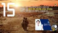 سریال کره ای تاریخ ارتدال