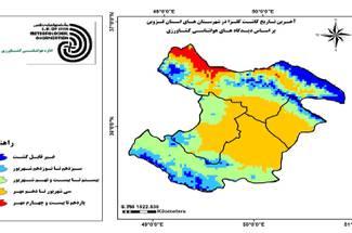 تاریخ کاشت مناسب کلزا در استان قزوین