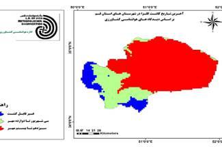 تاریخ کاشت مناسب کلزا در استان قم