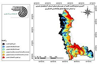 تاریخ کاشت مناسب کلزا در استان آذربایجان غربی