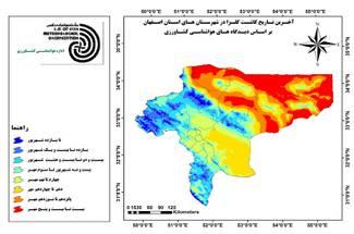 تاریخ کاشت مناسب کلزا در استان اصفهان