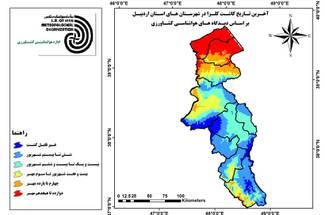تاریخ کاشت مناسب کلزا در استان اردبیل