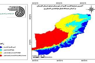 تاریخ کاشت مناسب کلزا در استان گلستان
