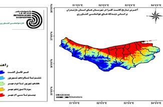 تاریخ کاشت مناسب کلزا در استان مازندران