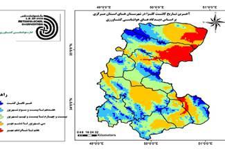 تاریخ کاشت مناسب کلزا در استان مرکزی