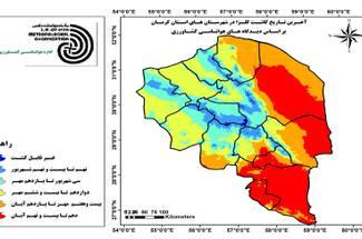 تاریخ کاشت مناسب کلزا در استان کرمان
